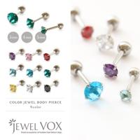 Jewel vox(ジュエルボックス)のアクセサリー/ボディピアス