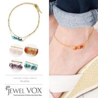 Jewel vox(ジュエルボックス)のアクセサリー/アンクレット