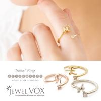 Jewel vox(ジュエルボックス)のアクセサリー/リング・指輪