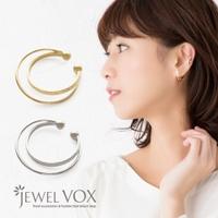 Jewel vox | VX000005180