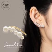 Jewel vox | VX000005524