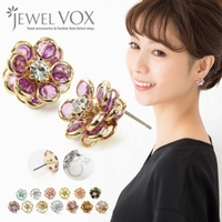 Jewel vox | VX000001799