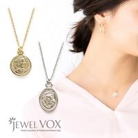 Jewel vox | VX000005549
