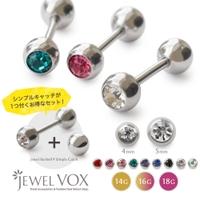 Jewel vox | VX000005711