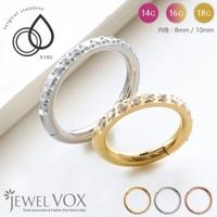 Jewel vox | VX000005845