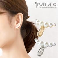 Jewel vox | VX000005838