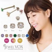Jewel vox | VX000004570