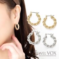 Jewel vox | VX000006203