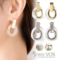 Jewel vox | VX000006222