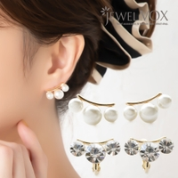 Jewel vox | VX000005992