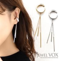 Jewel vox(ジュエルボックス)のアクセサリー/イヤーカフ