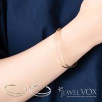 Jewel vox | VX000006408