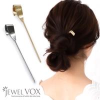Jewel vox | VX000006368