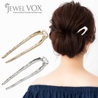 Jewel vox | VX000006376
