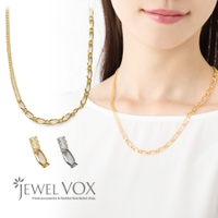 Jewel vox | VX000006259