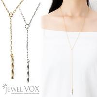 Jewel vox | VX000006411
