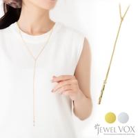 Jewel vox | VX000006394