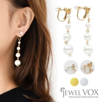 Jewel vox | VX000006252