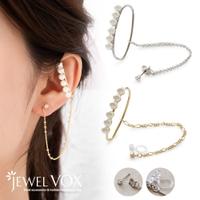Jewel vox | VX000006369