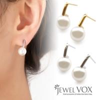 Jewel vox | VX000006399