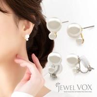 Jewel vox | VX000006398