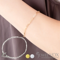 Jewel vox   VX000006224
