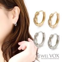 Jewel vox | VX000006281