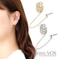 Jewel vox | VX000006299