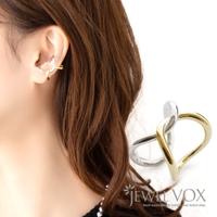 Jewel vox | VX000006371