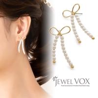Jewel vox | VX000006416