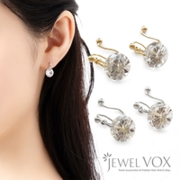 Jewel vox | VX000006413