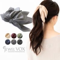 Jewel vox(ジュエルボックス)のヘアアクセサリー/ヘアクリップ・バレッタ