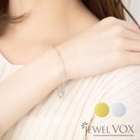 Jewel vox | VX000006585