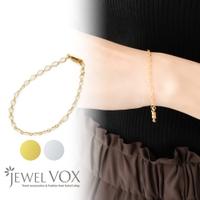 Jewel vox | VX000006583