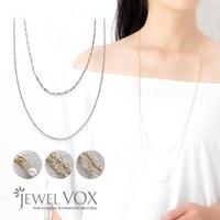 Jewel vox | VX000006427