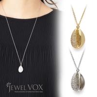 Jewel vox | VX000006558