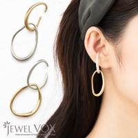 Jewel vox   VX000006512