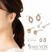 Jewel vox | VX000006525