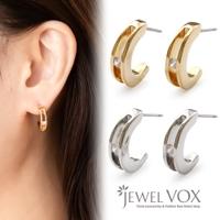 Jewel vox | VX000006587