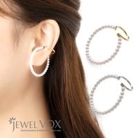 Jewel vox | VX000006604