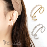 Jewel vox | VX000006605