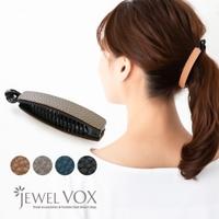 Jewel vox | VX000006481
