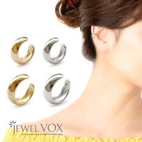 Jewel vox | VX000006420