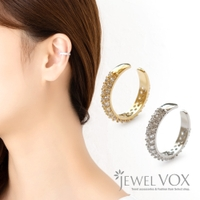 Jewel vox | VX000006421