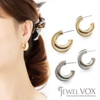 Jewel vox | VX000006425