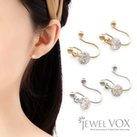 Jewel vox | VX000006417