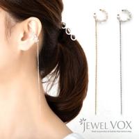 Jewel vox | VX000006437