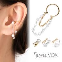 Jewel vox | VX000006414