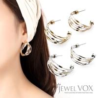 Jewel vox | VX000006454