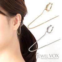 Jewel vox | VX000006474